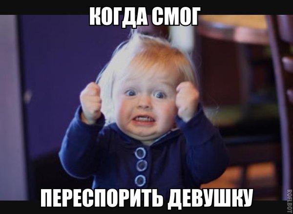 AVFIgPw4eHY - Русский поехал на машине в Грузию...