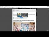 Видеоотчет розыгрыша от 18.03.16 от BESTSELLERS и Stickersland
