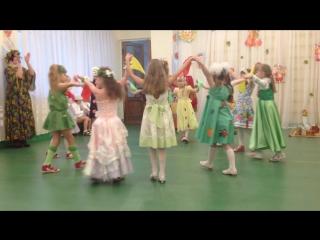 Танец яблонек. 2015 г.