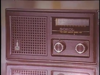 Советская реклама - Радиоприемник Сокол-404  (СССР) 1980