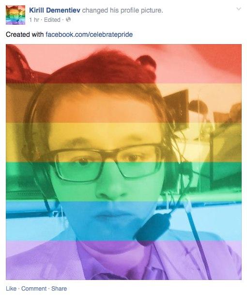 Киев бинго геи