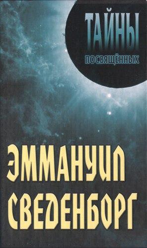 ArtOfWar Каменев Анатолий Иванович