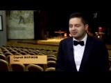 Отрывок из документального фильма «Время, вперед!», к 100 – летию композитора Георгия Свиридова.