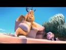 Boundin - Pixar