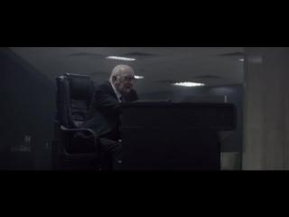 Страховщик (2014) супер фильм