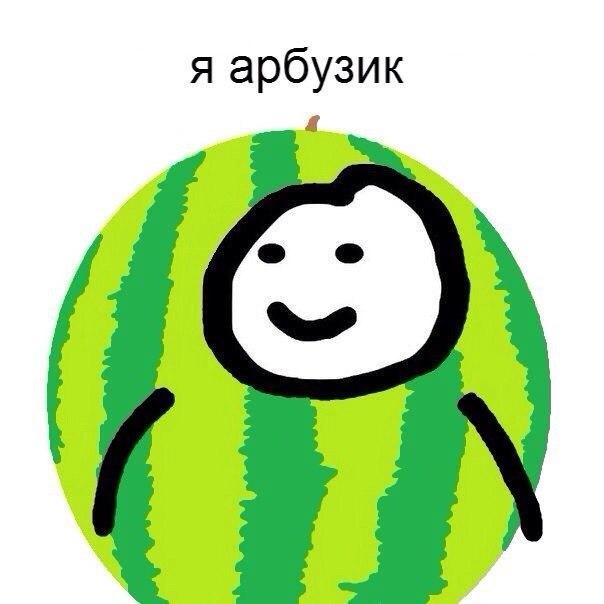 Степан Небеснюк | Харьков