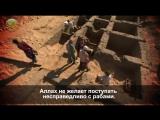 -ВИДЕОКОРАН- ГИБЕЛЬ ФАРАОНА - ПРОРОК МУСА (МИР ЕМУ) [HD]