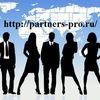 Partners-Pro.ru