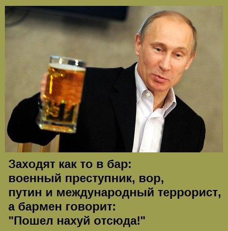 США и Россия должны договориться относительно Украины и Сирии, - Керри - Цензор.НЕТ 4267
