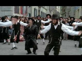 Танец из фильма «Приключения раввина Якова»
