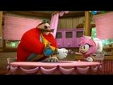 Соник Бум / Sonic Boom 1 сезон 31 серия - У Эми (Карусель)