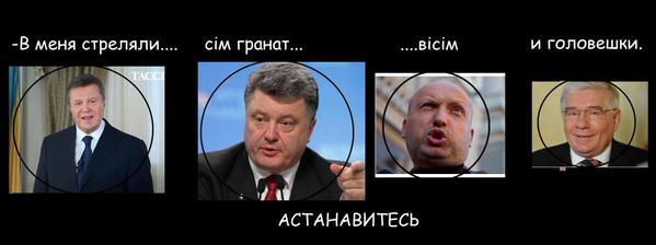 Мининформполитики требует включить Украинское радио на полную - Цензор.НЕТ 1594