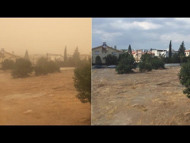 Кипрский апокалипсис ) | Песчаные бури