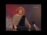 Елена Образцова про любовь.