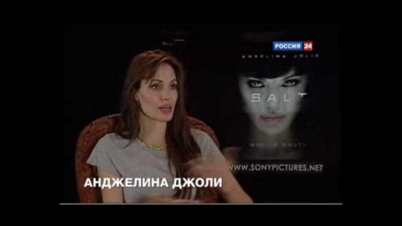 Анджелина Джоли. Интервью Ивану Кудрявцеву