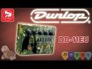 Гитарная педаль DUNLOP DD 11EU