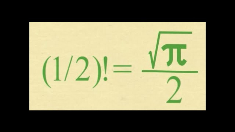 What Is The Factorial Of 1 2 SURPRISING 1 2 = √π 2 смотреть онлайн без регистрации