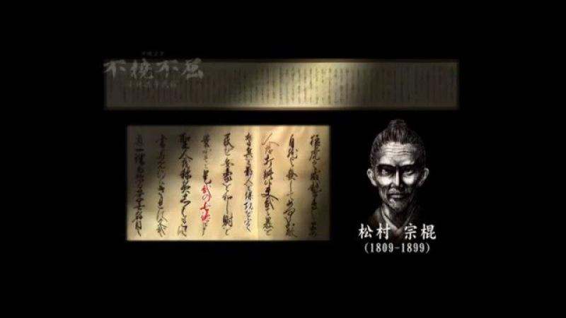 Shorin Ryu Shubukan - Uema Yasuhiro Sensei and Uema Takeshi Sensei