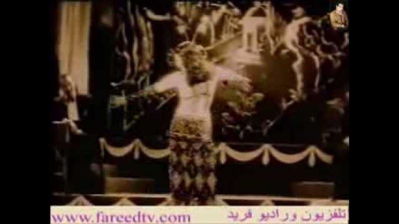 Farid al atrash Tahiya KARYOUKA