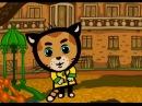 Мультик Три котенка: Берегите свою одежду