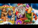 Мультфильм песенка про Новый Год для самых маленьких. Развивающий мультик про Деда Мороза