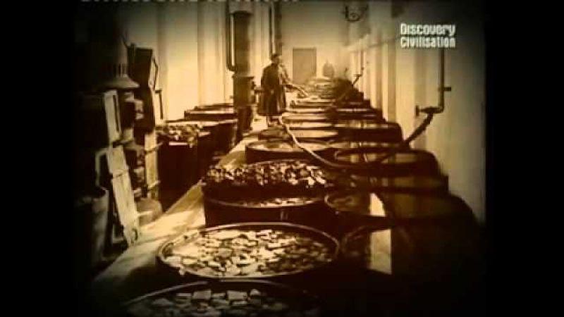 Discovery Вавилон Навуходоносор