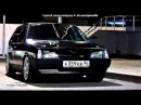 Самые крутые авто под музыку ВАЗ Тюнинг тачки гонки