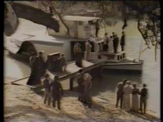 «Все реки текут» (1983): Трейлер / www.kinopoisk.ru/film/271690/