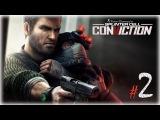 Splinter Cell: Conviction. Серия 2 - Взорвать все что можно.