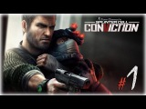 Splinter Cell: Conviction. Серия 1 -