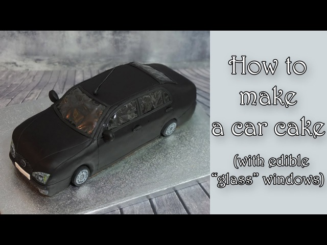 How to make a car cake with