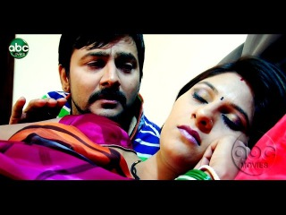 छुओ ना  |  HD Full Movie | Bollywood Film 2015