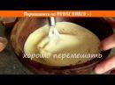 Пошаговый видео рецепт: КАРТОШКА ПО ФРАНЦУЗСКИ :-)