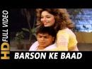 Barson Ke Baad Aayi Mujhko Yaad   Alka Yagnik   Anjaam 1994 Songs   Shahrukh Khan, Madhuri Dixit