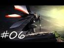 Endless Legend   оборотни Аллайи (Shifters Allaye)   сложность - серьёзный   ep06