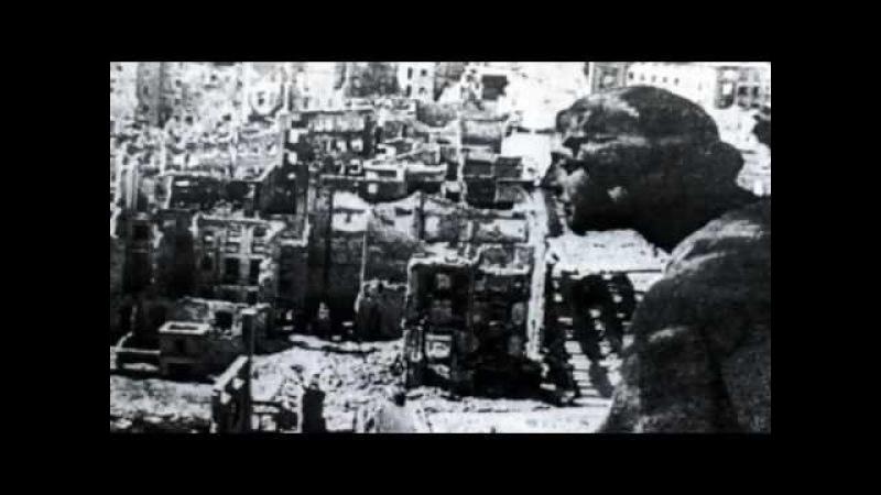 Ethnic Germans: A Forgotten Genocide
