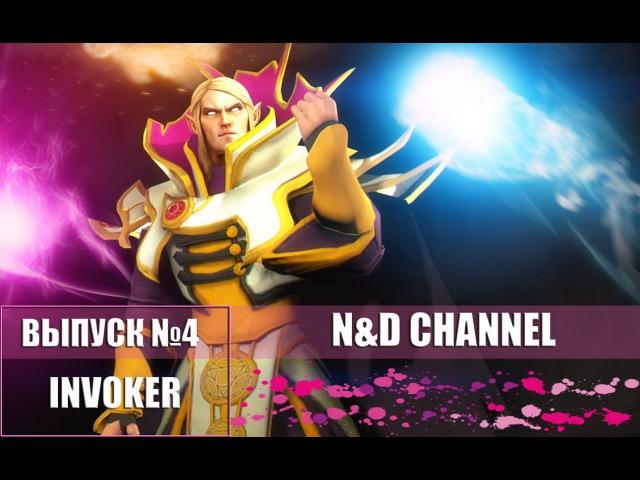 ND История героя Дота 2 Invoker (Инвокер)