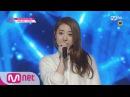 Yoo YeonJung (WJSN) - Tashannie