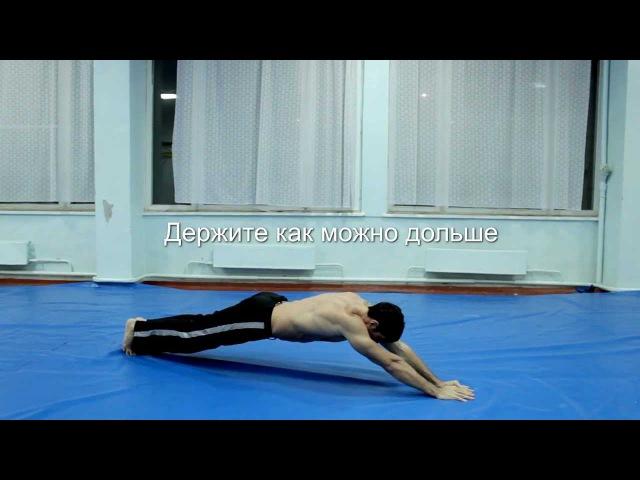 Укрепление спины, лечение болей в спине erhtgktybt cgbys, ktxtybt ,jktq d cgbyt