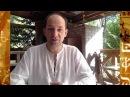Сатья Ео'Тхан Медитация Счастья Гранд Мастер Рейки Академия Москва Россия
