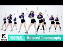 [Mirrored] TWICE _ CHEER UP Choreography_1theK Dance Cover Contest