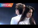 단디 DanDi 관계정리 Feat 김규종 Relation Breakup MV