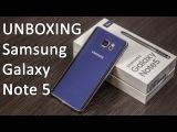 Samsung Galaxy Note 5 распаковка и первые впечатления. Первый опыт покупок в США от FERUMM.COM
