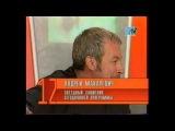 12 Злобных Зрителей, MTV, КУВАЛДА - Бетономешалка