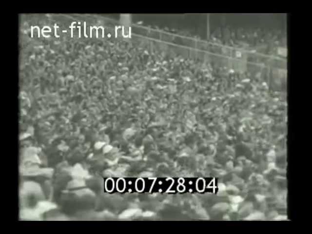 1956 (08.12) USSR-Yugoslavia-1-0 Final Olympics in Melbourne