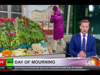 Day of mourning in Russia: People lay toys, flowers for #7K9268 victims
