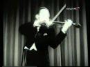 Искусство скрипки, 1 часть, Бруно Монсенжон / The Art of Violin, Part 1, Bruno Monsaingeon