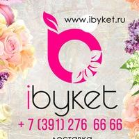 ibyket_ru