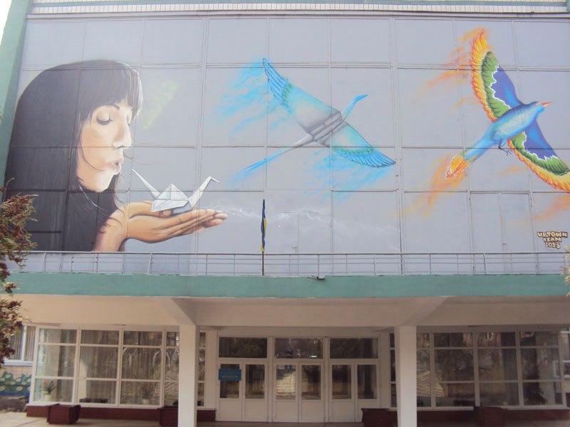 Не войной единой. Граффити на Виноградаре image