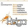 ФОТОШТОРЫ ХЕЛЬГА (Москва)
